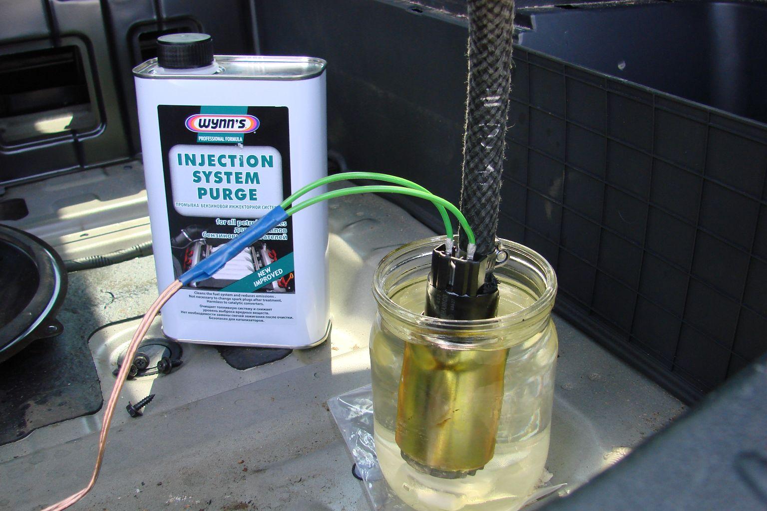 Промывка форсунки инжектора своими руками