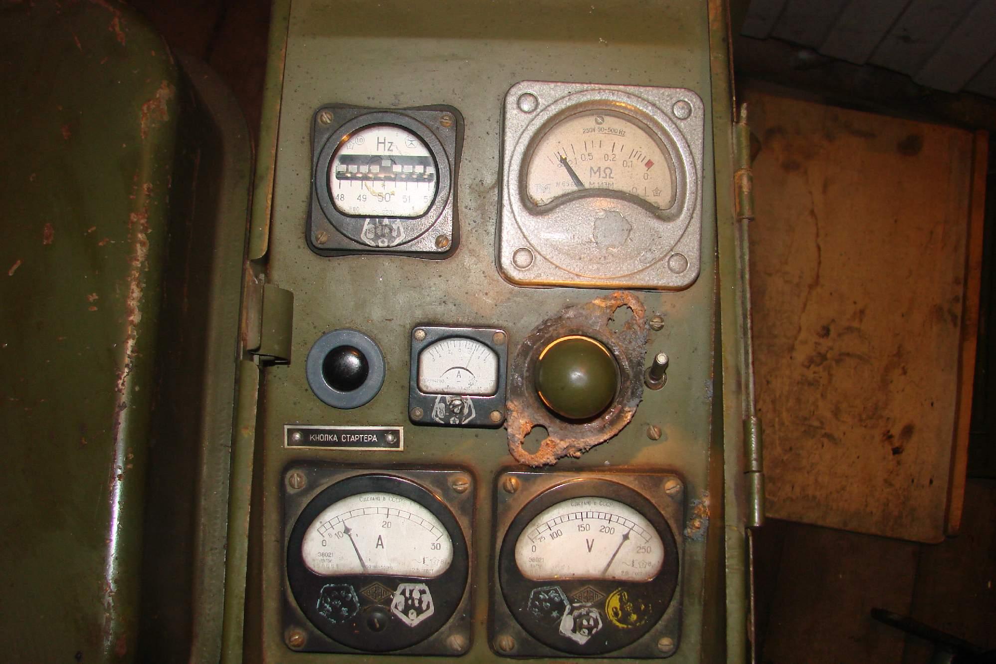 Инструкция По Эксплуатации Агрегат Бензиновый Аб-2, Аб-4